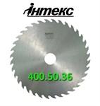 Пила дисковая стальная ИН.06.400.50.(2,8) мм, 36 зубов без напаек