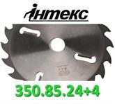 Пила дисковая ИН.03.350.85.24+4 22х15 мм 2 шпонки 4,3/2,8 с твердосплавными пластинами и расклинивающими ножами
