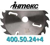 Пила дисковая ИН.03.400.50.24+4  4,3/2,8 с твердосплавными пластинами и расклинивающими ножами