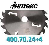 Пила дисковая ИН.03.400.70.24+4  4,3/2,8 + 2 шпонки 20х5 мм с твердосплавными пластинами и расклинивающими ножами