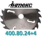 Пила дисковая ИН.03.400.80.24+4  12х5 мм 2 шпонки с твердосплавными пластинами и расклинивающими ножами
