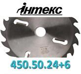 Пила дисковая ИН.03.450.50.24+6 (5,0/3,2) с твердосплавными пластинами и расклинивающими ножами