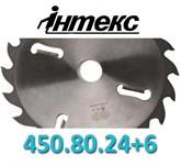 Пила дисковая ИН.03.450.80.24+6 (5,0/3,2) + 15х15 2 шпонки с твердосплавными пластинами и расклинивающими ножами