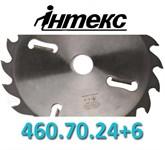 Пила дисковая ИН.03.460.70.24+6 (5,0/3,2) с твердосплавными пластинами и расклинивающими ножами