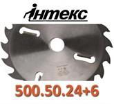 Пила дисковая ИН.03.500.50.24+6 (5,0/3,2) с твердосплавными пластинами и расклинивающими ножами