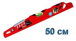 Литой профессиональный уровень KAPRO SHARK 50 см