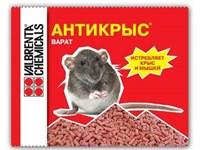 "Отрава от грызунов (гранулы) Варат, бекон, ""АнтиКрыс"" (п/э пакет 100 гр.)"