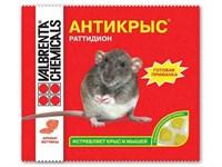 "Отрава от грызунов (мягкие брикеты) Раттидион, ветчина, ""АнтиКрыс"" (п/э пакет 200 гр.)"