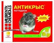 "Отрава от грызунов (мягкие брикеты) Раттидион, сыр Моцарелла, ""АнтиКрыс"" (п/э пакет 100 гр.)"