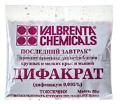 Отрава от грызунов (зерновая приманка) Дифакрат (п/э пакет 50 гр.)