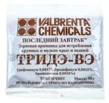 Отрава от грызунов (зерновая приманка) Тридэ-вэ (п/э пакет 50 гр.)
