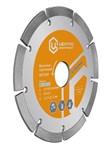 Алмазный круг 125х22,2 мм STRONG (сухая резка) (ЦентроИнструмент)