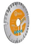 Алмазный круг 125х22,2 мм по железобетону T-TURBO (ЦентроИнструмент)