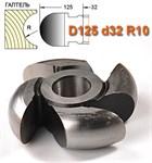 Фреза галтель (затыл. радиусная)  ДФ-07.125.32.10 Р6М5
