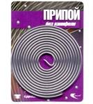 Припой ПОС-61 проволока, спираль ф 1,5 мм, длина 1 м, Векта