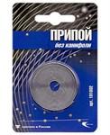 Припой ПОС 61 проволока, спираль ф 1 мм, в блистере, Векта