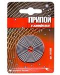 Припой ПОС 61 трубка, спираль ф 2 мм, с канифолью, в блистере, Векта