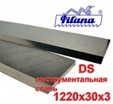 Нож строгальный   1220х30х3  DS  Pilana