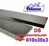 Нож строгальный   610х35х3  DS  Pilana