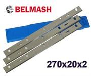 Ножи строгальные 270 мм БЕЛМАШ