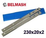 Ножи строгальные 230 мм (2 шт.) БЕЛМАШ