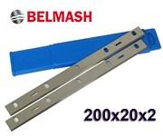 Ножи строгальные 200 мм (2 шт.) БЕЛМАШ