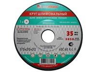 Шлифкруг ПП(1) 400х40х127 63C 40 L 7 V 35 (LUGAABRASIV)