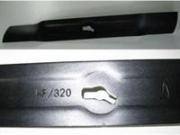 Нож LM3213P для газонокосилки электрической  WORTEX LM 3213 P