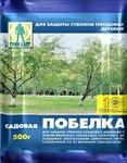 Садовая побелка, 500 г