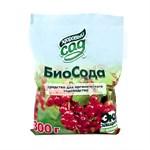 Биосода, 0,3кг пакет
