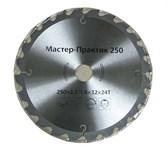 Диск пильный Ø250x30 мм, 24 зуба (с твердоспл. напайками)