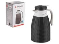 Кофейник-термос (кофе пот) вакуумный, 1 л, Rattan (Ротанг), PERFECTO LINEA