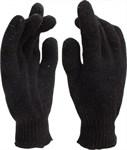 Перчатки рабочие х/б, 7 кл. вязки, двойные, 2х250 текс, зимние, серые, КС502 (упак/5пар)