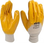 Перчатки рабочие х/б, неполн. нитриловое покр., эласт. манжета, разм.10, желтые МОНТАЖ (пара)