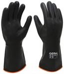 Перчатки технические латексные КЩС тип 1, размер 9, черные GERAL (пара)