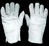 Перчатки спилковые (пара)