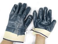 Перчатки нитриловые полн. покрытие (манжет крага) размер №10 STARTUL