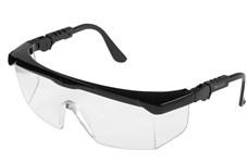 Очки защитные открытые О-2 STARTUL (картонный подвес)