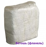 Ветошь обтирочная белая фланель х/б (10кг)