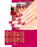 Арт-пленка для дизайна ногтей «ШОТЛАНДКА» BRADEX