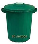 Бак 90л для мусора с крышкой, Plast Team