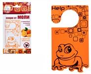 Секция от моли с ароматом апельсина, HELP