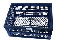 Ящик хозяйственный складной 40 л (48x35x24 см)