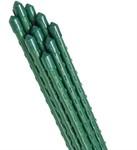 Палка опорная для растений 150см * 11мм с покрытием