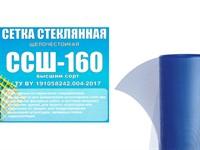 Стеклосетка штукатурная 5х5, 1мх50м, 160 гр/м2 синяя