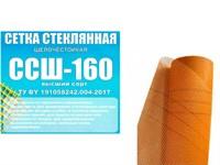 Стеклосетка штукатурная 5х5, 1мх50м, 160 гр/м2, оранжевая
