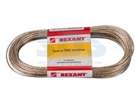 Трос стальной в ПВХ оплетке d=2,5 мм, прозрачный (моток 20 м) REXANT