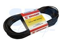 Трос стальной в ПВХ оплетке d=2,5 мм, черный (моток 20 м) REXANT