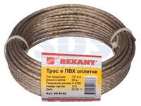 Трос стальной в ПВХ оплетке d=4,0 мм, прозрачный (моток 20 м) REXANT