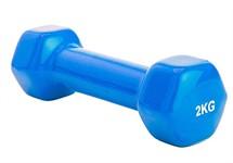 Гантель обрезиненная 2 кг, синяя, BRADEX